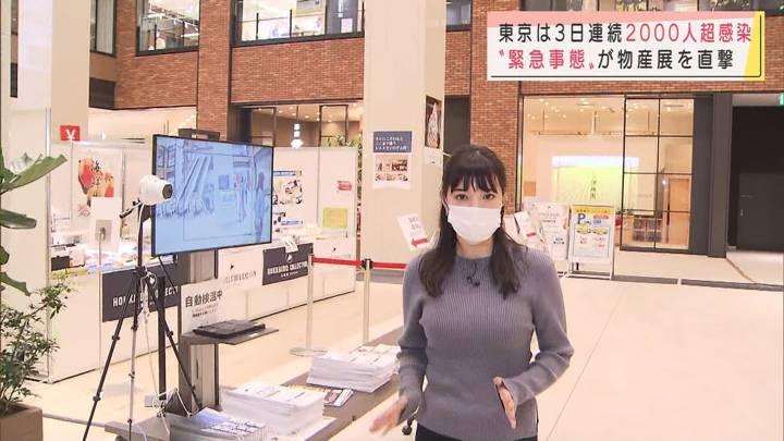 2021年01月09日三谷紬の画像02枚目