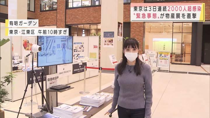 2021年01月09日三谷紬の画像03枚目