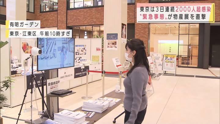 2021年01月09日三谷紬の画像04枚目