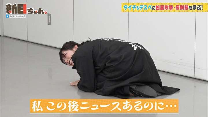 2021年01月15日三谷紬の画像09枚目