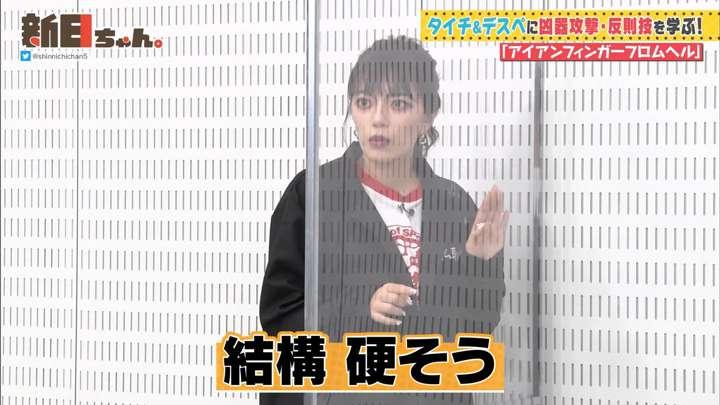 2021年01月22日三谷紬の画像03枚目