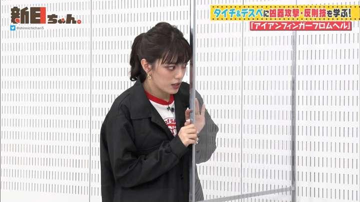 2021年01月22日三谷紬の画像04枚目