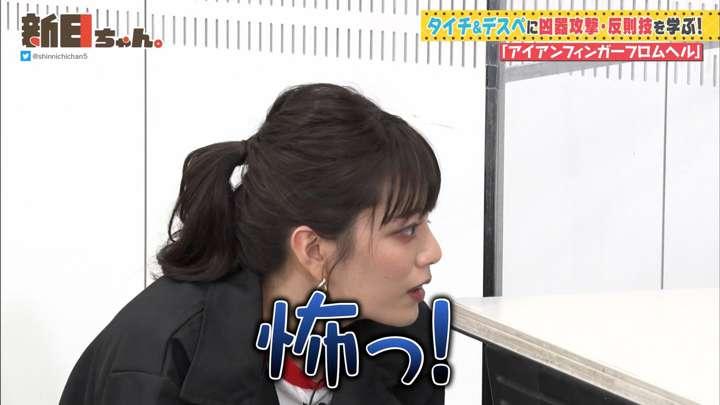 2021年01月22日三谷紬の画像08枚目