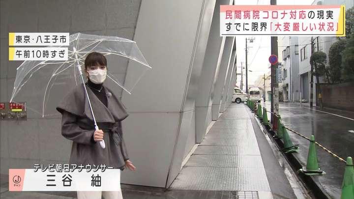2021年01月23日三谷紬の画像03枚目
