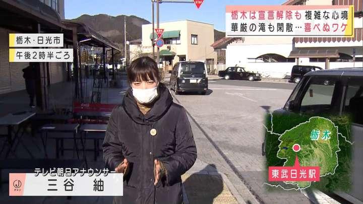 2021年02月06日三谷紬の画像01枚目