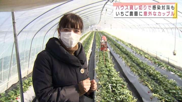 2021年02月06日三谷紬の画像03枚目