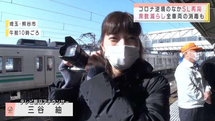 2021年02月13日三谷紬の画像01枚目