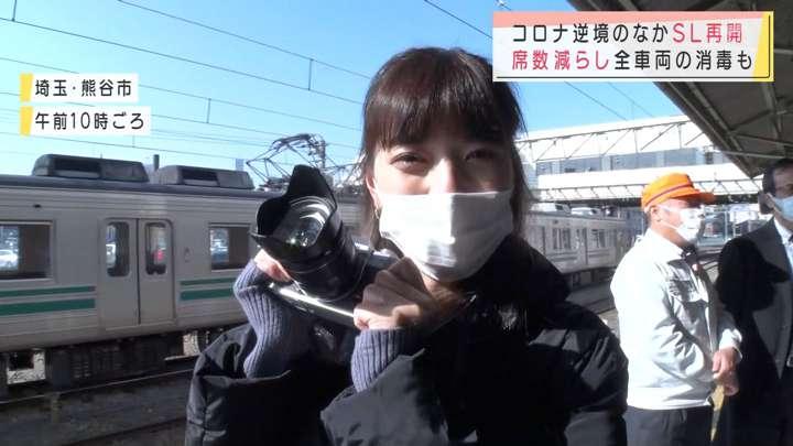 2021年02月13日三谷紬の画像02枚目