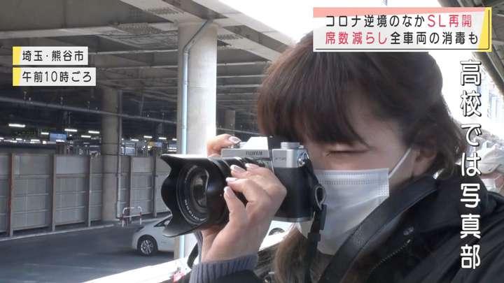 2021年02月13日三谷紬の画像03枚目