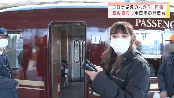 2021年02月13日三谷紬の画像04枚目