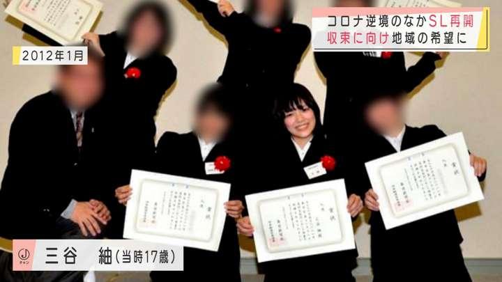 2021年02月13日三谷紬の画像10枚目