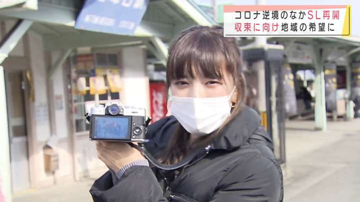 2021年02月13日三谷紬の画像11枚目