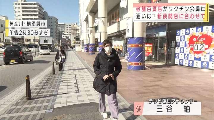 2021年02月20日三谷紬の画像01枚目