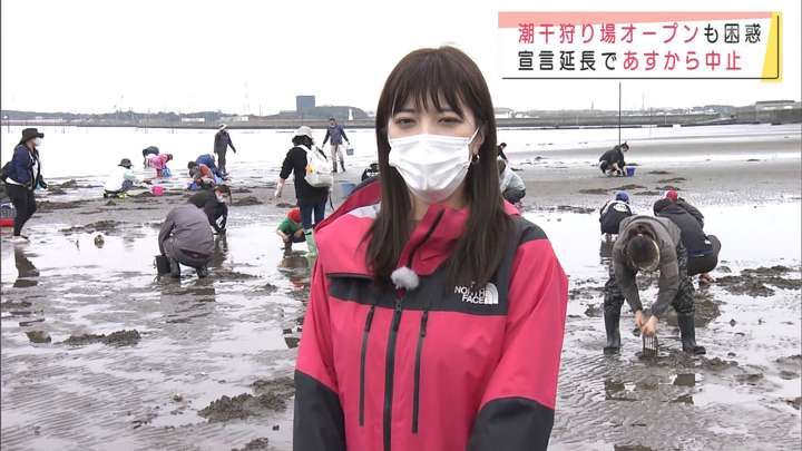 2021年03月06日三谷紬の画像01枚目