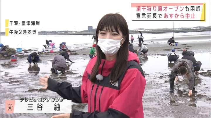 2021年03月06日三谷紬の画像02枚目