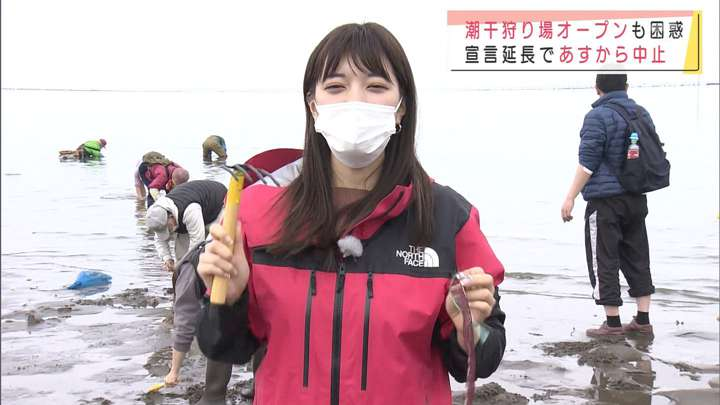 2021年03月06日三谷紬の画像03枚目