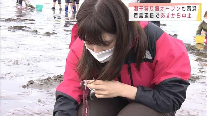 2021年03月06日三谷紬の画像04枚目