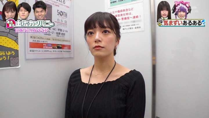 2021年03月10日三谷紬の画像02枚目