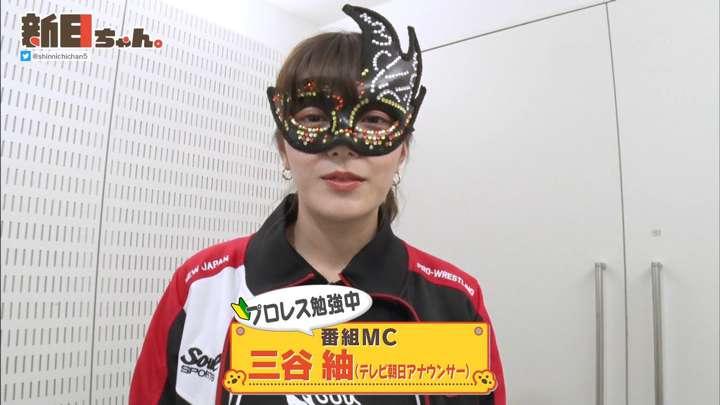 2021年03月12日三谷紬の画像01枚目