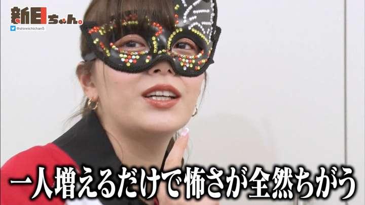 2021年03月12日三谷紬の画像04枚目