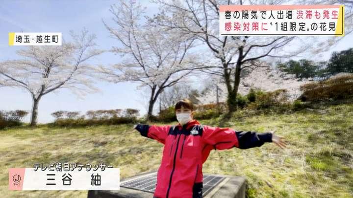 2021年03月27日三谷紬の画像01枚目