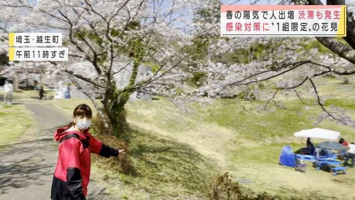 2021年03月27日三谷紬の画像02枚目