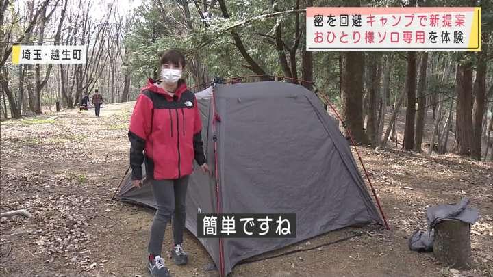 2021年03月27日三谷紬の画像04枚目