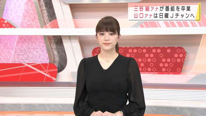 2021年03月27日三谷紬の画像14枚目