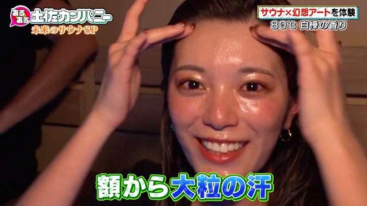 2021年03月31日三谷紬の画像12枚目