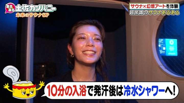 2021年03月31日三谷紬の画像13枚目