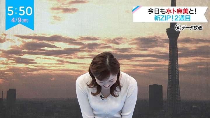 2021年04月09日水卜麻美の画像02枚目