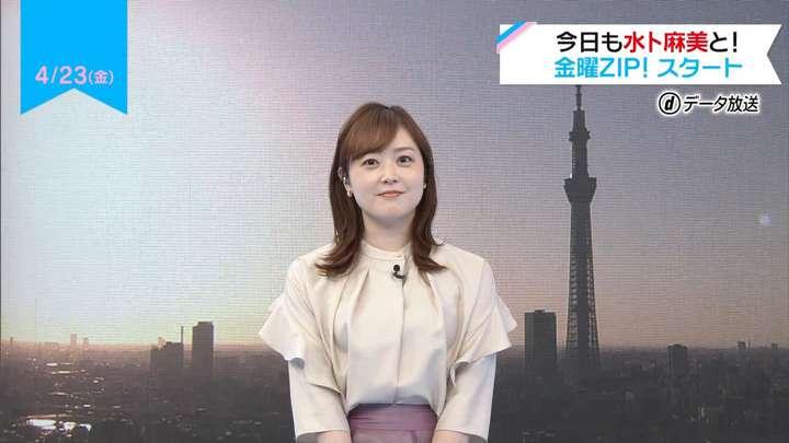 2021年04月23日水卜麻美の画像01枚目