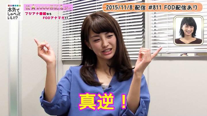 2020年12月22日宮司愛海の画像04枚目