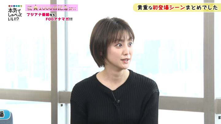 2020年12月22日宮司愛海の画像06枚目