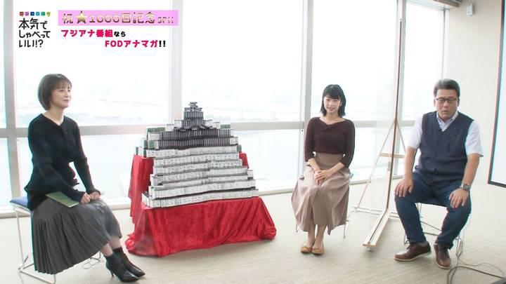 2020年12月22日宮司愛海の画像09枚目
