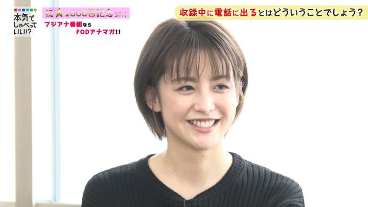 2020年12月22日宮司愛海の画像10枚目