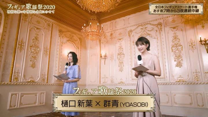 2020年12月24日宮司愛海の画像02枚目