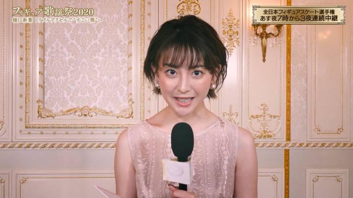 2020年12月24日宮司愛海の画像04枚目