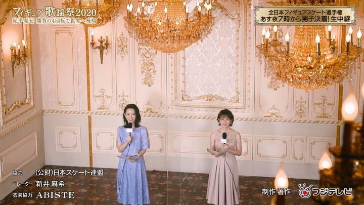 2020年12月25日宮司愛海の画像06枚目