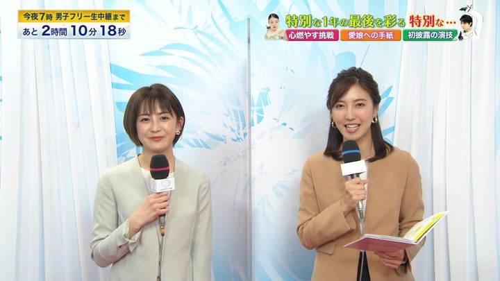 2020年12月26日宮司愛海の画像03枚目