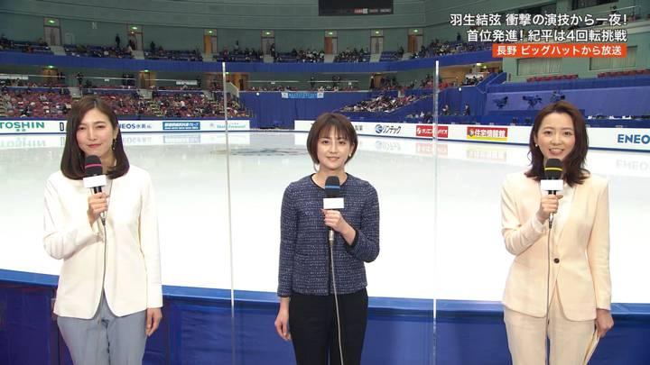 2020年12月27日宮司愛海の画像01枚目