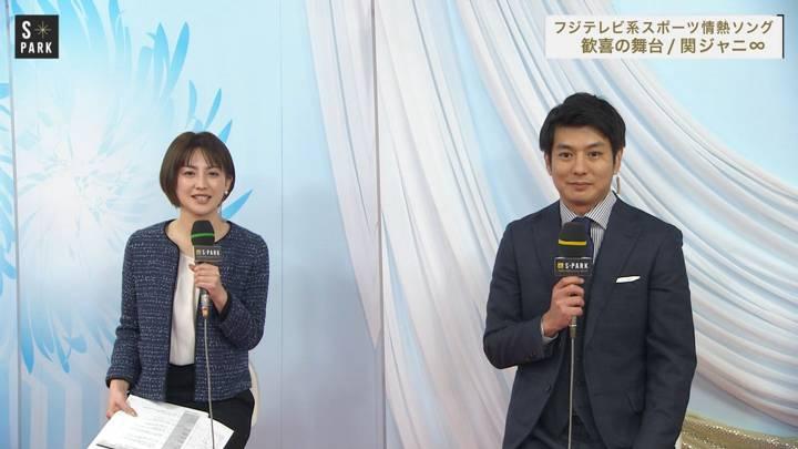 2020年12月27日宮司愛海の画像02枚目