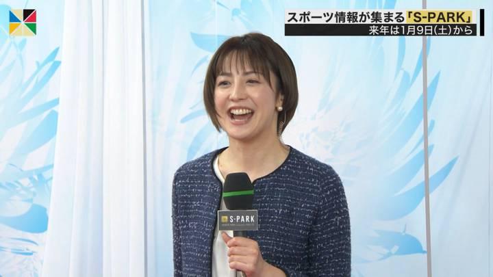 2020年12月27日宮司愛海の画像10枚目