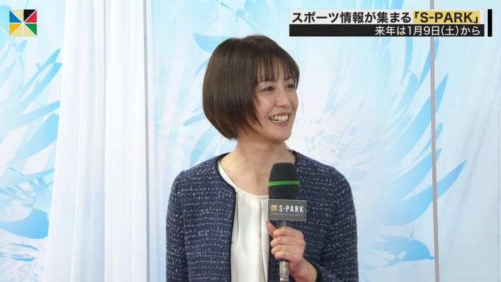 2020年12月27日宮司愛海の画像11枚目