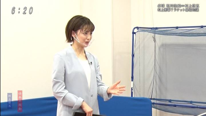 2020年12月30日宮司愛海の画像06枚目