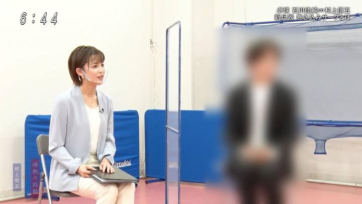 2020年12月30日宮司愛海の画像07枚目