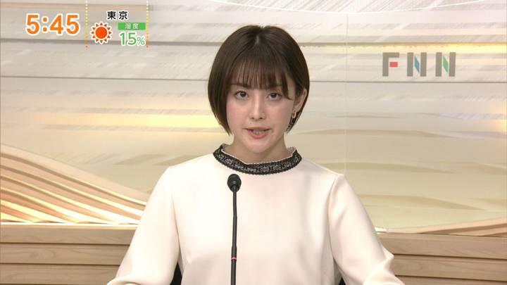 2020年12月30日宮司愛海の画像08枚目