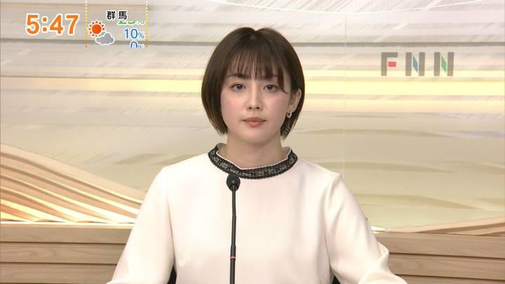 2020年12月30日宮司愛海の画像09枚目