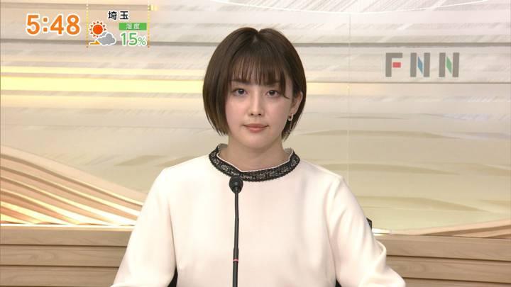 2020年12月30日宮司愛海の画像11枚目