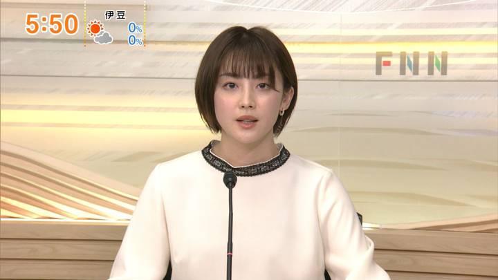 2020年12月30日宮司愛海の画像12枚目